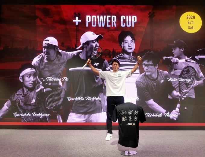 【松井俊英選手】+POWER CUP 参戦決定!